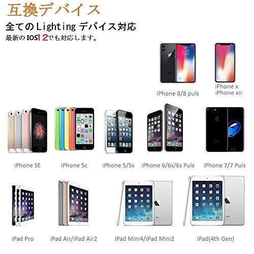 『最新バージョン 設定免除 ライトニング HDMI 変換ケーブル iPhone/iPad/iPodをテレビに出力 Lightning - Digital AVアダプタ HD 1080解像度対応 YouTubeをテレビで観れる iPhone HDMI 接続ケーブル 大画面 音声同期出力 日本語取扱説明書があり JYESOIKOO』の3枚目の画像