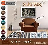 Subrtex 1ピース ソファーカバー チェック生地 肘付き 2wayストレッチ素材 フィット式 長持ちソファカバー (1人掛け, コーヒー)
