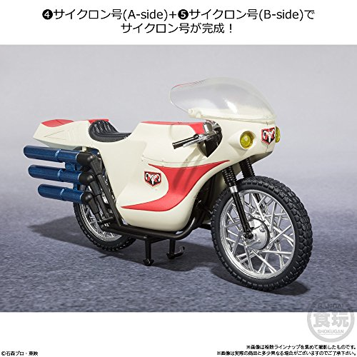 SHODO-X 仮面ライダー1 (10個入) 食玩・清涼菓子 (仮面ライダー)