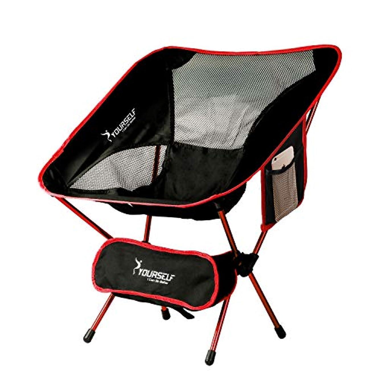 耐久製品アラブ人SYOURSELF アウトドアチェア 折りたたみ椅子-コンパクト、軽くて丈夫、超軽量 、 背もたれ付き 、持ち運びに便利な 、アルミ合金製 耐荷重150kg レジャーチェア - ツーリング キャンプ 登山 釣り バイク ハンモック トレッキング+収納バッグ付