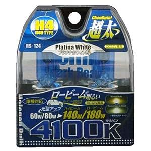 REMIX(レミックス) スパークビーム H4U 4100k 極太プラチナホワイト