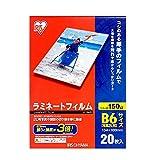 アイリスオーヤマ ラミネートフィルム 150μm B6 サイズ 20枚入 LZ-15B620