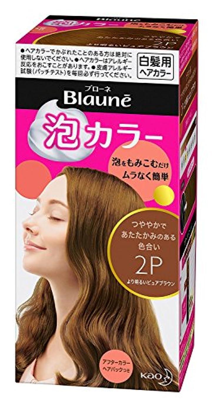 目に見える孤独な収縮【花王】ブローネ泡カラー 2P より明るいピュアブラウン 108ml ×10個セット