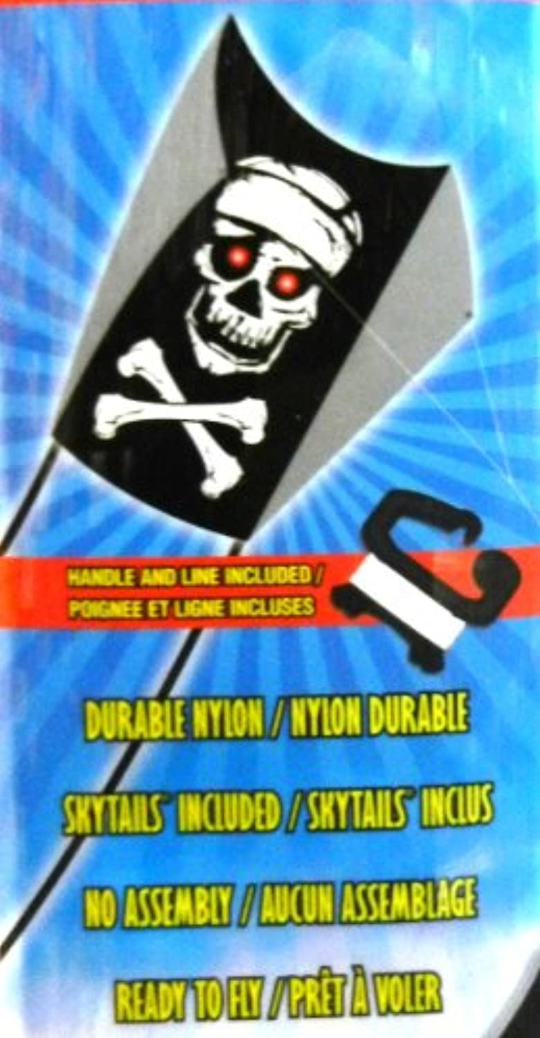 X-Kites Super Sled Nylon Kite - Skull by X-Kites