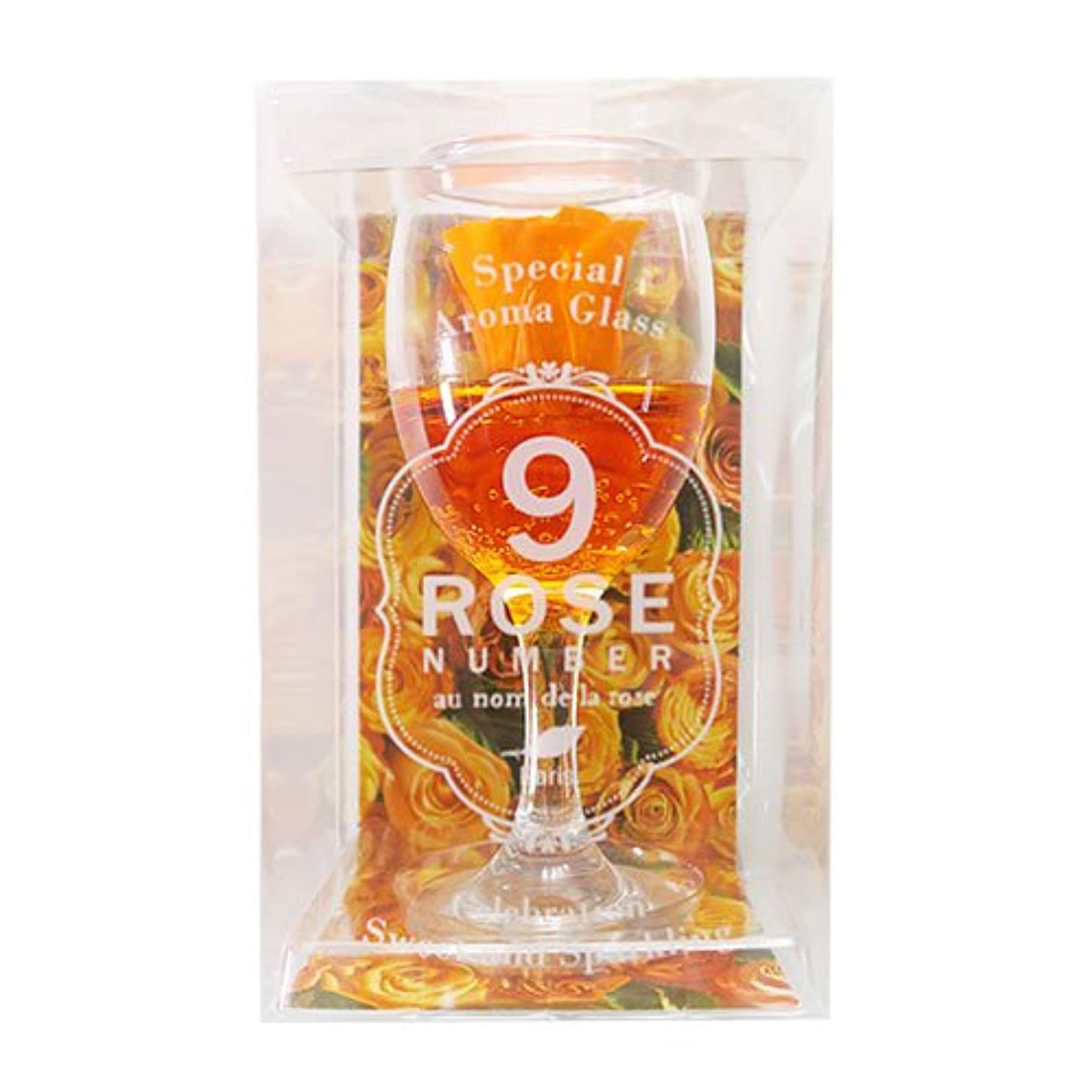 Q−FLA ローズナンバー アロマグラス NO.9 オレンジ