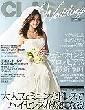 CLASSY.ウエディング 2015年 06 月号 [雑誌]: CLASSY.(クラッシィ) 増刊