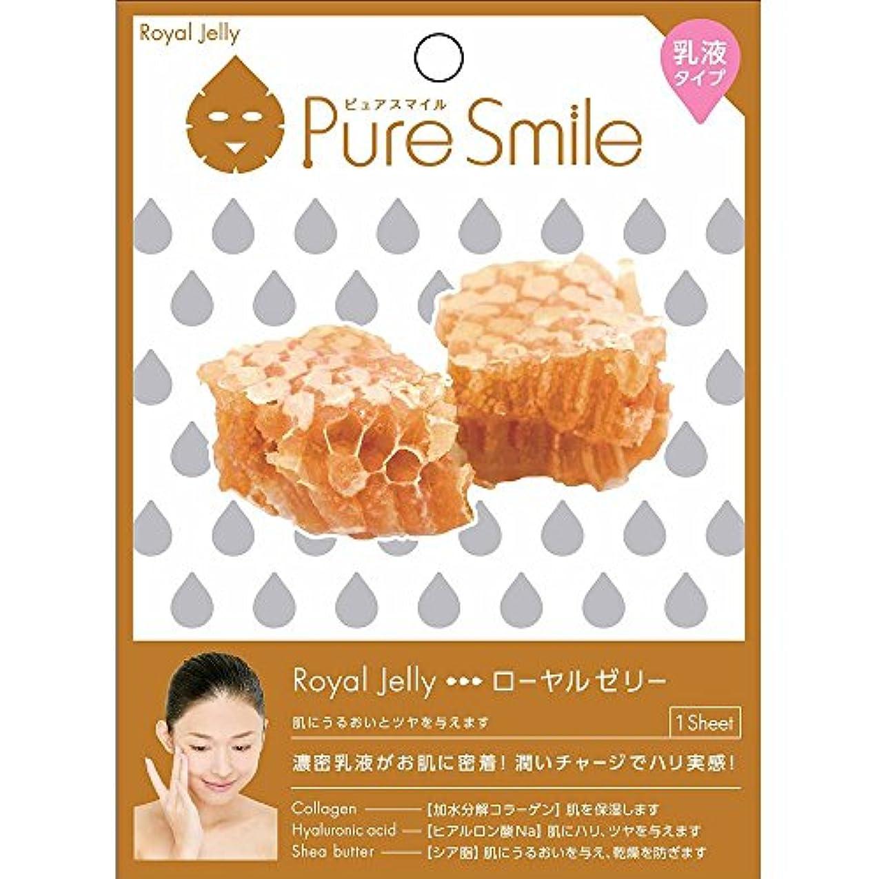 事大脳発音Pure Smile(ピュアスマイル) 乳液エッセンスマスク 1 枚 ローヤルゼリー