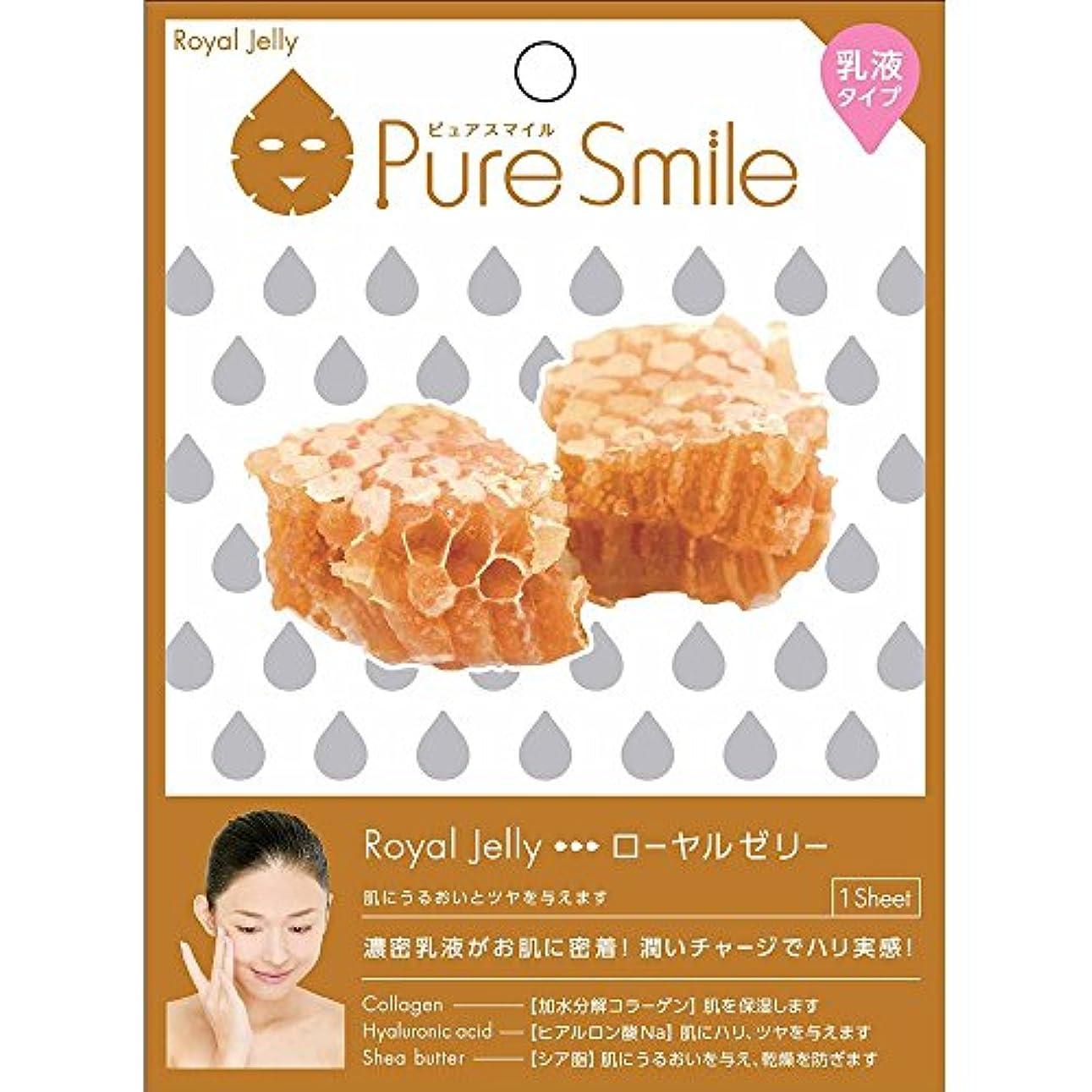 本体痴漢猫背Pure Smile(ピュアスマイル) 乳液エッセンスマスク 1 枚 ローヤルゼリー