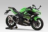 ヨシムラ ステップKIT X-TREAD Ninja250/400(18-) 559-235-V000