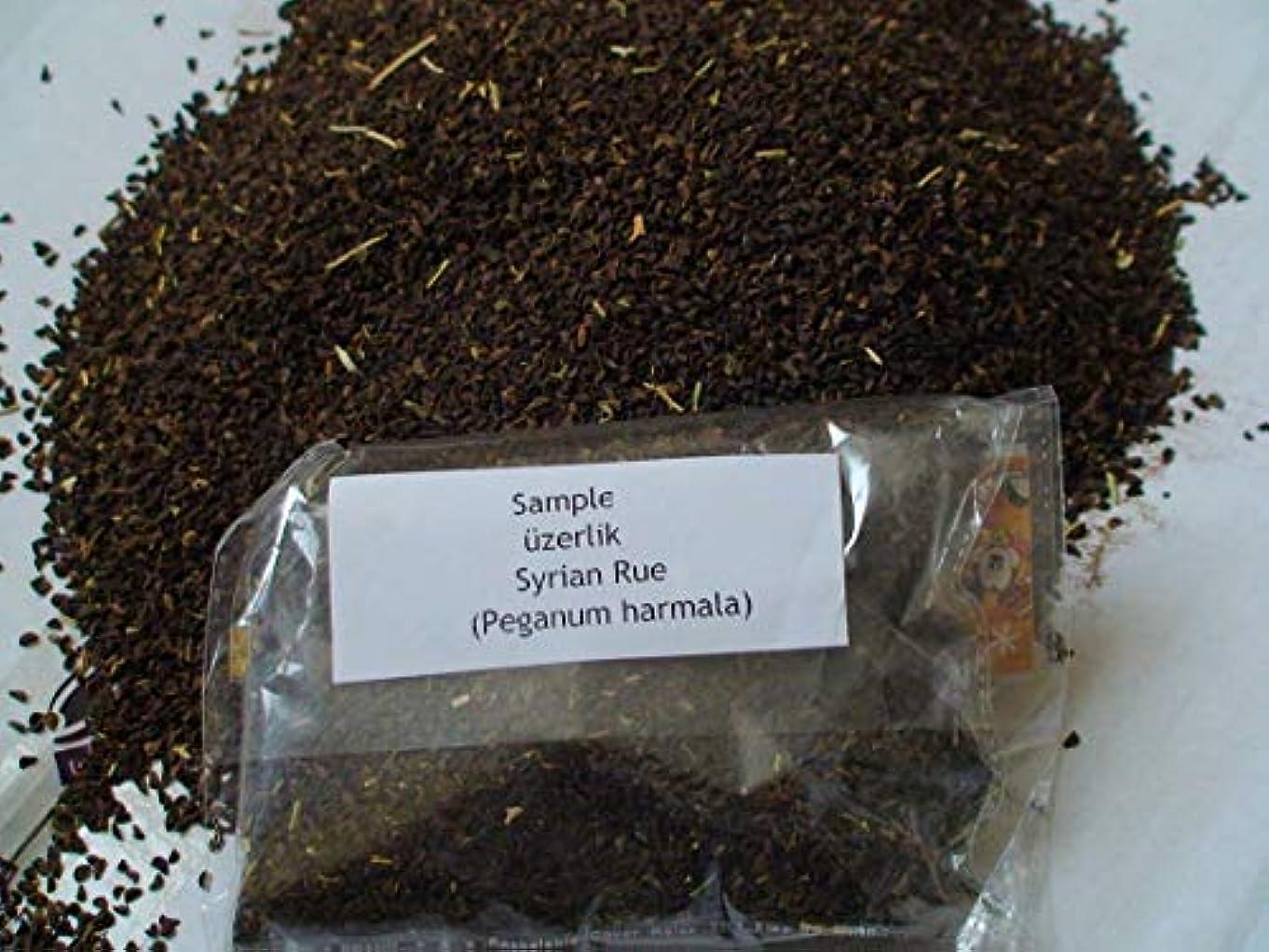 うねる傘文明種子パッケージ:250G SeedAspandお香
