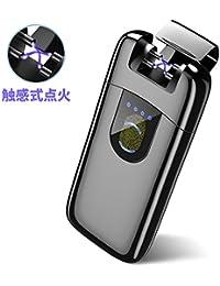 電子ライター USB 充電式 触感式点火 タッチセンサー プラズマ ダブルアークライター ガス オイル 不要 強風下でも着火可 Hokonui (ブラック)