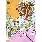 ギャグマンガ日和2 下巻 [DVD]
