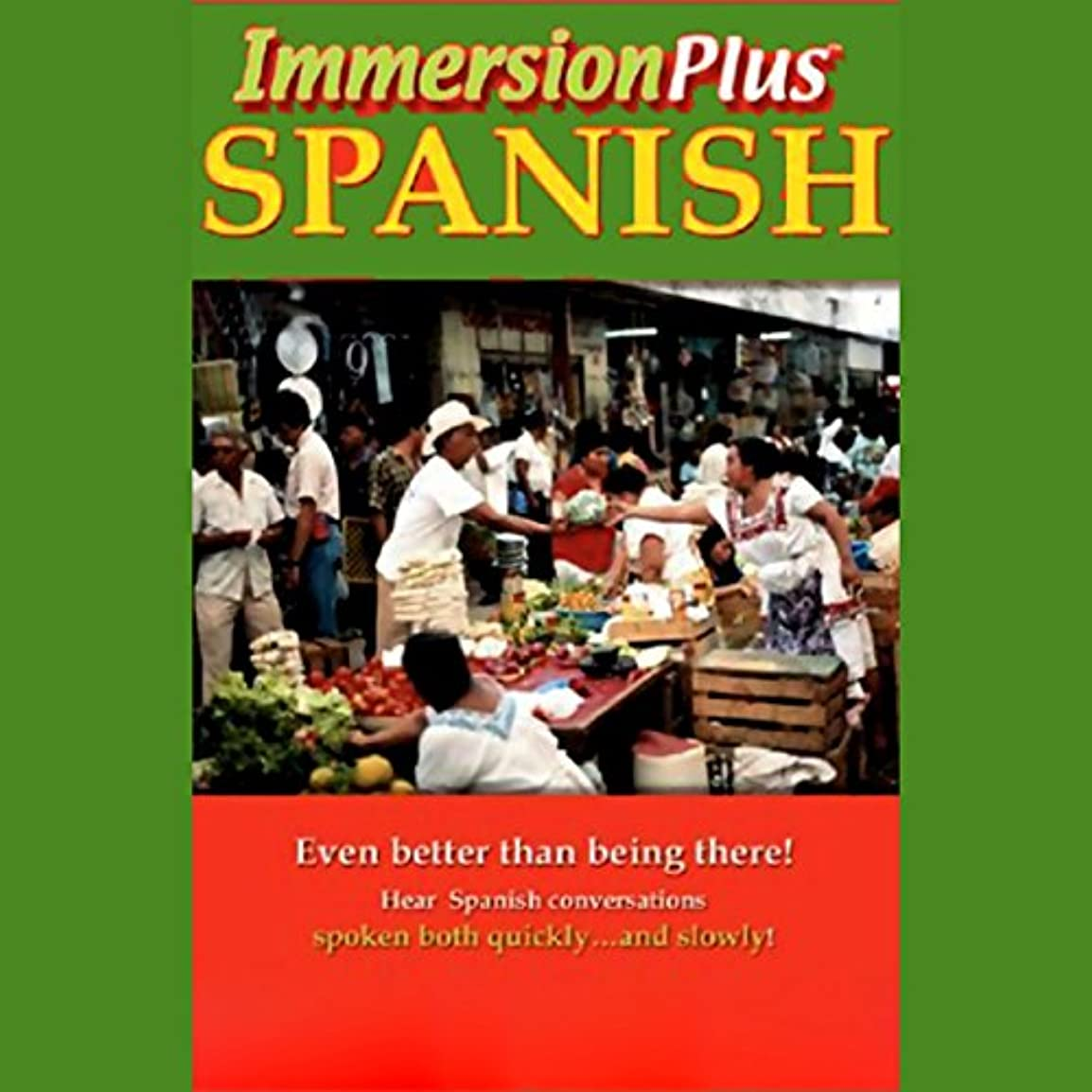 掻く粘液ハンサムImmersionPlus: Spanish
