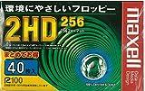日立マクセル 3.5型 256フォーマット フロッピーディスク 40枚パック MFHD256.C40K