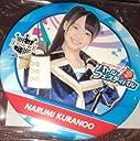 AKB48 倉野尾成美 ステージファイター2 バトル フェスティバル 缶バッチ