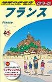 A06 地球の歩き方 フランス 2019~2020