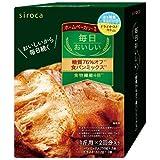 シロカ×ニップン(日本製粉) 毎日おいしいパンミックス 糖質76%オフ食パンミックス [食物繊維4倍(従来品比)] SHB-MIX3000[ドライイースト付]
