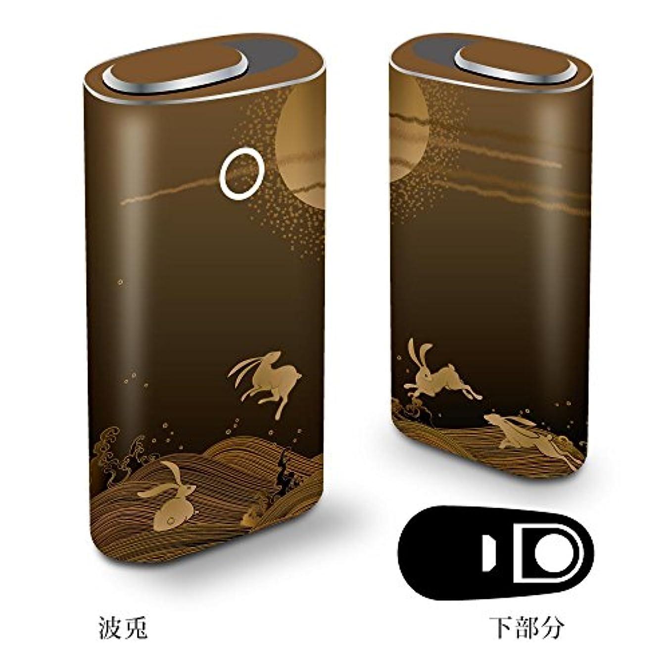 奨励女性極地和柄 波兎 なみうさぎ glo専用 シール グロー用シール スキンシール ステッカー 電子タバコ デザイン ps-glo-1031