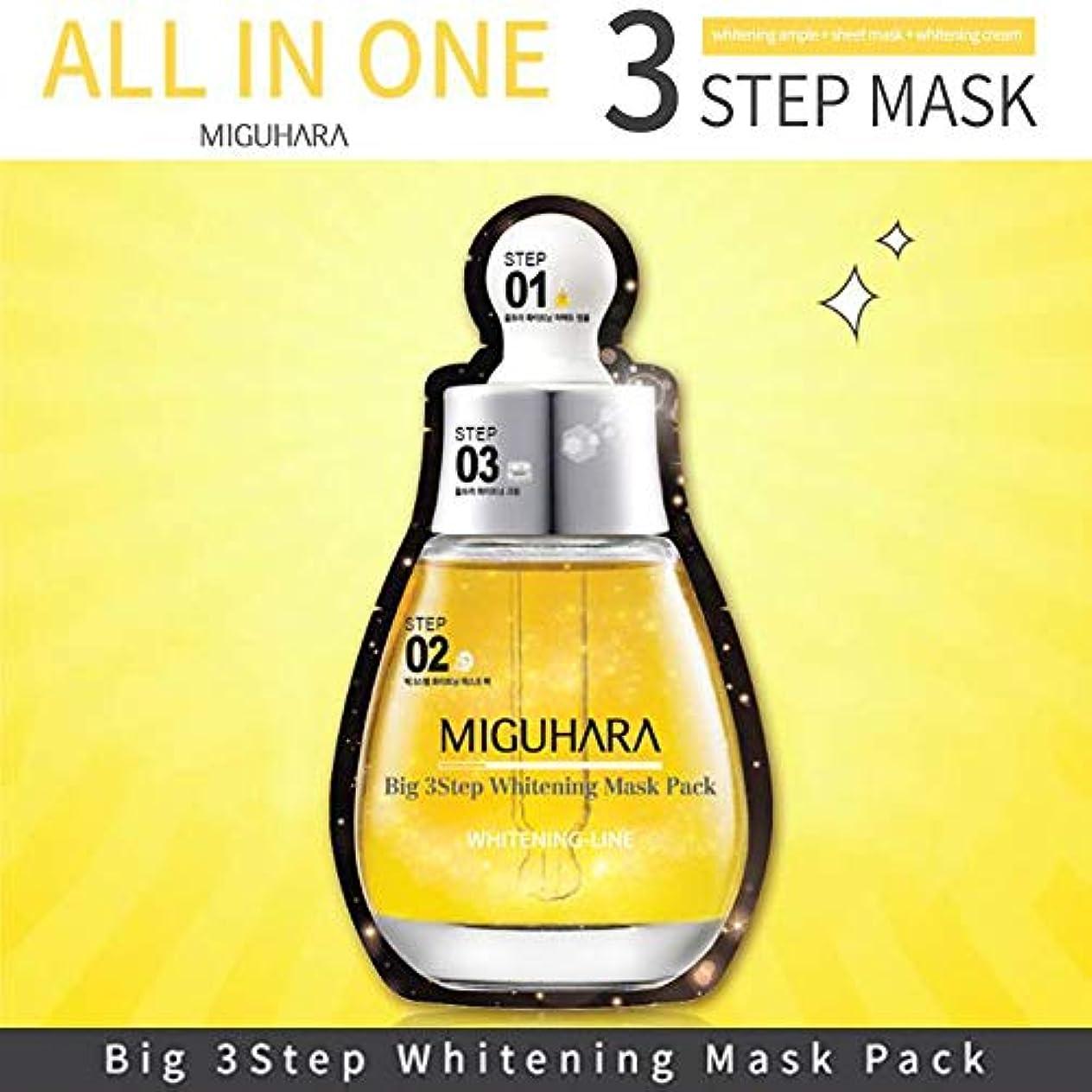 数字中央千MIGUHARA ビッグ 3ステップホワイトニングマスクパック/Big3 Step Whitening Mask Pack (1.7ml + 23ml + 1.7ml)*10PCS