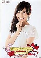 【福岡聖菜】 公式生写真 高橋みなみ卒業 AKB48 単独コンサートVer. ランダム