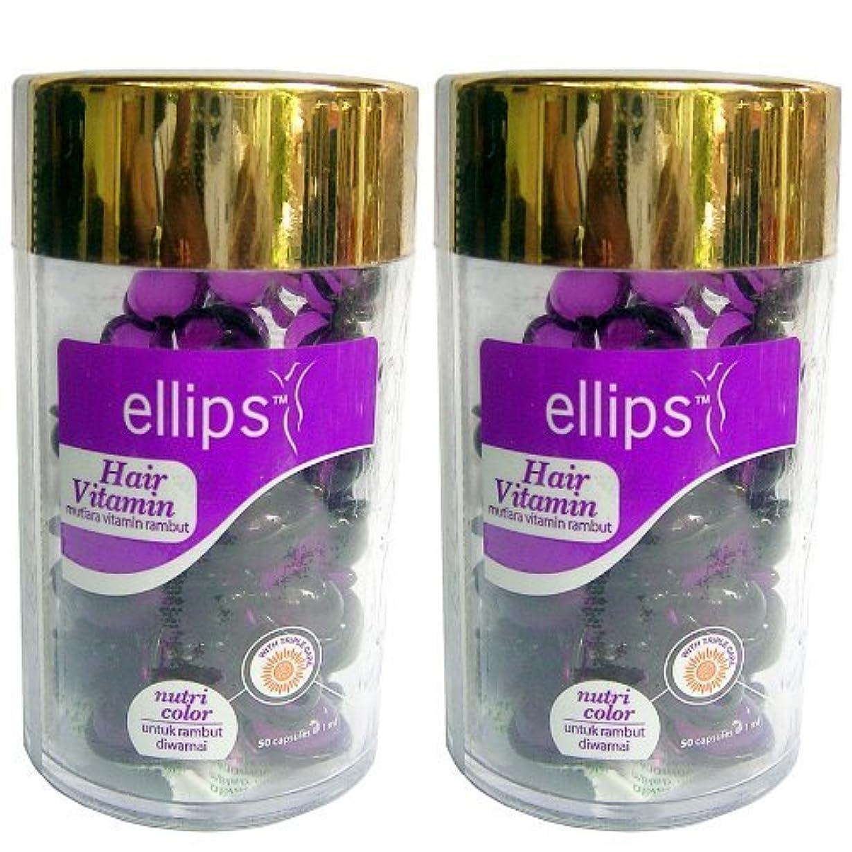 くるみ明確に高くEllips(エリプス)ヘアビタミン(50粒入)2個セット [並行輸入品][海外直送品] パープル