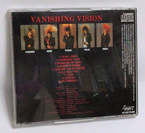 X JAPANの人気曲・おすすめ曲ランキングTOP10!一番売れた曲が気になる!の画像
