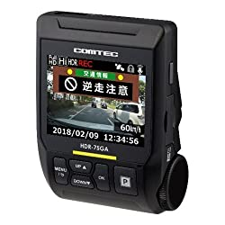 ドライブレコーダー コムテック HDR-75GA 逆走監視機能 / 交通事故傷害保険サービス 付き 日本製 3年保証 200万画素 FullHD / HDR 衝撃録画 対角168°超広角レンズ GPS / 16GB microSDHCカード / ステッカー あおり防止 LED信号対応