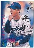 BBM 2001 プロ野球カード 94 [黒サイン] 伊藤 智仁