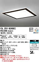 ODELIC(オーデリック) LEDシーリング 調光・調色タイプ LC-FREE Bluetooth対応 【適用畳数:~8畳】 OL251626BC