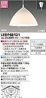 東芝ライテック フランジタイプダイニングペンダントライト LEDP88121