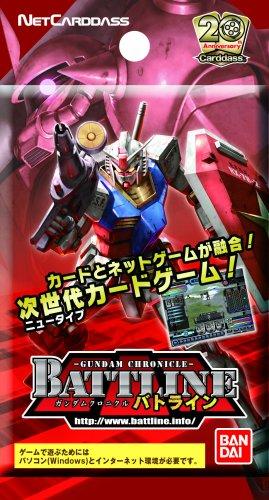 ガンダムクロニクル バトライン ブースターパック BOX