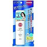 コーセーコスメポート サンカット UVスプレー無香料 60g × 12個セット