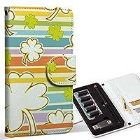 スマコレ ploom TECH プルームテック 専用 レザーケース 手帳型 タバコ ケース カバー 合皮 ケース カバー 収納 プルームケース デザイン 革 フラワー クローバー カラフル 006431