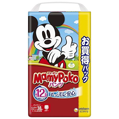 マミーポコ パンツ ビッグより大きい (13~25kg) 3...