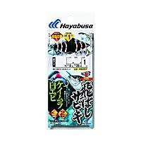 ハヤブサ(Hayabusa) 飛ばしサビキ ケイムラ白エビ HS357 7号-2