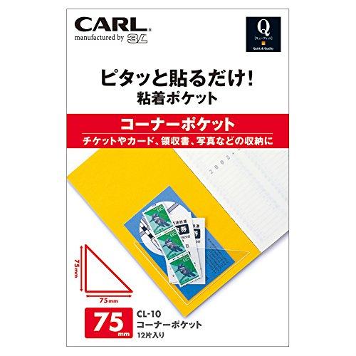 粘着ポケット コーナーポケット CL-10 10袋(120片)