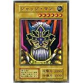 遊戯王カード ジャッジ・マン スーパーレア *118-070