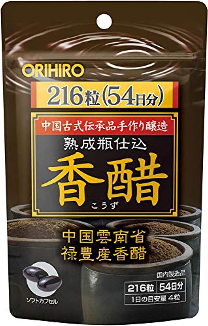 値下げ寺院製造オリヒロ 熟成瓶仕込 香酢 お徳用 216粒