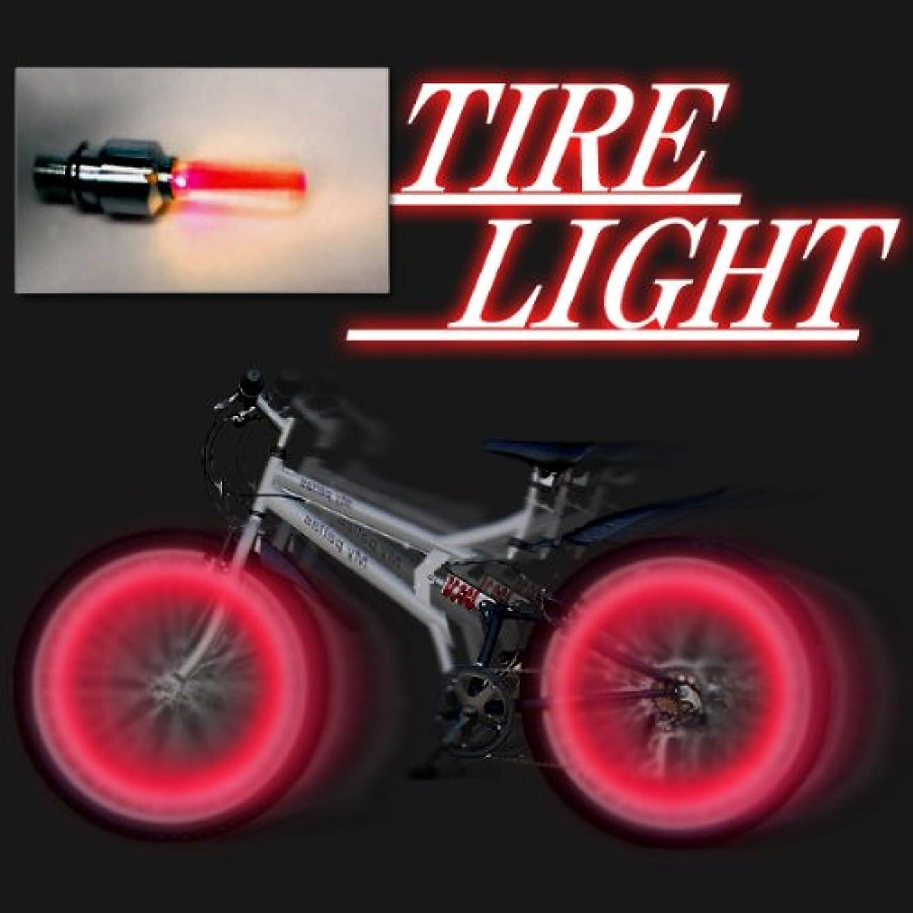 剪断赤ピンク自転車安全対策【タイヤライト ピンク】2個セット?愛車を光らせよう!バイクにも対応