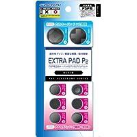 PSP(PSP-2000、3000)用方向キーパッド&アナログパッドセット『エクストラパッドP2(ブラック)』