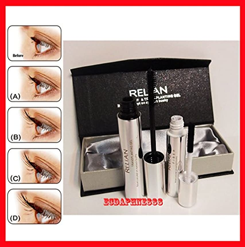 シャックルそんなにレンジRELIAN MASCARA SET (TRANSPLANTING GEL+NATURAL FIBER) NOVEL CONCEPT ON EYELASH BUSHY 8039 [並行輸入品]