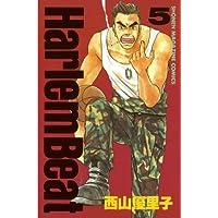 Harlem Beat (5) (週刊少年マガジンコミックス)
