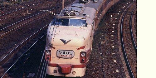 Nゲージ A6956 国鉄483系 ヒゲ付塗装 特急「やまびこ」基本7両セット