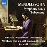 メンデルスゾーン:交響曲 第2番「讃歌」