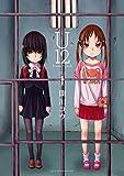 ★【100%ポイント還元】【Kindle本】U12 1~2 (アフタヌーンコミックス)が特価!