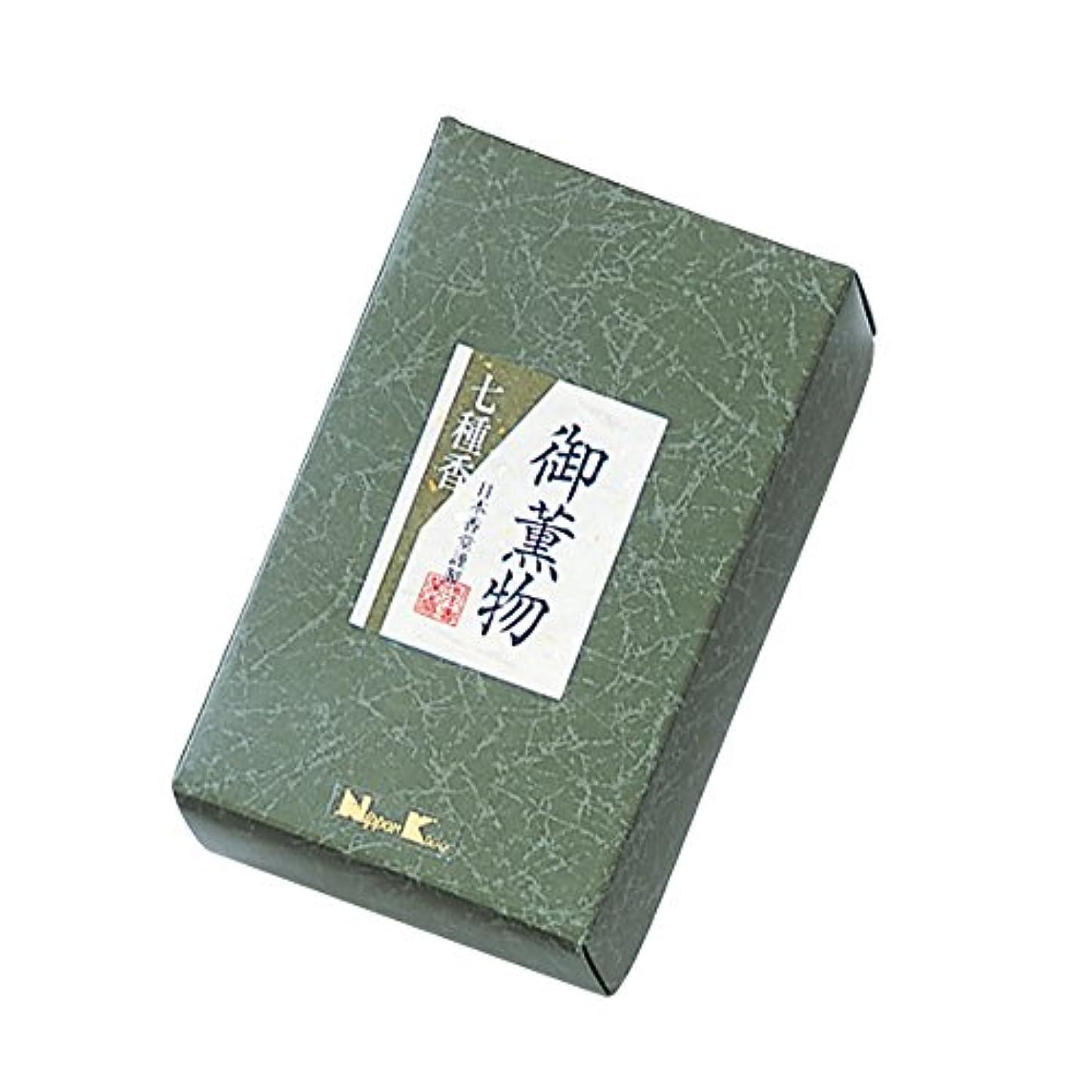 増強するアスリート役に立つ御薫物七種香 125g