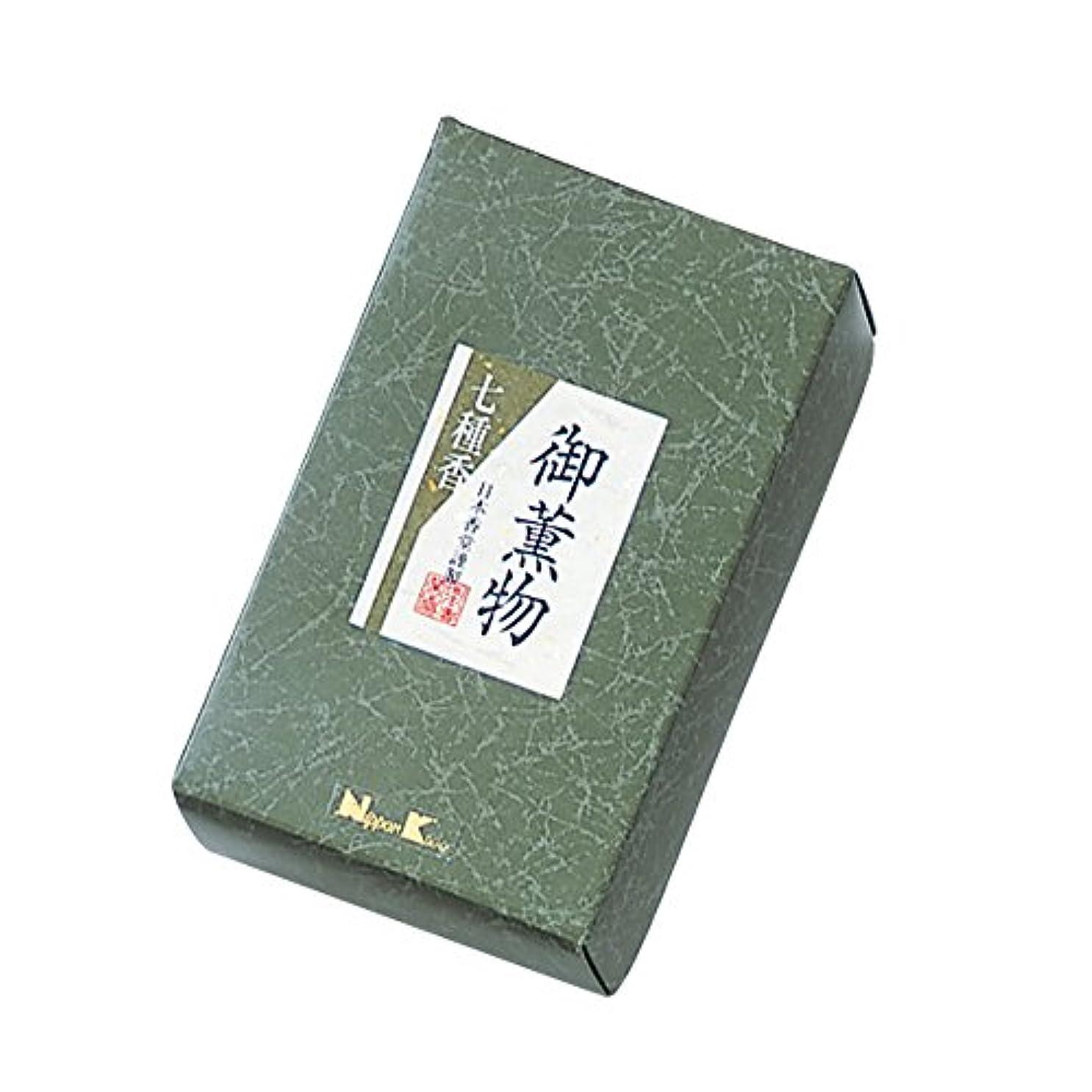 けがをする聖域用量御薫物七種香 125g