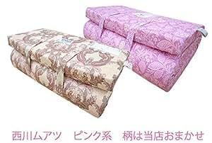 西川ムアツ布団・90mm デラックスタイプ (シングルサイズ) ピンク系
