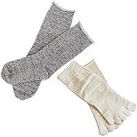 hiorie(ヒオリエ) 日本製 冷えとり靴下 内絹外綿ソックス <Mサイズ> 2足セット 5本指+カバーソックス シルク