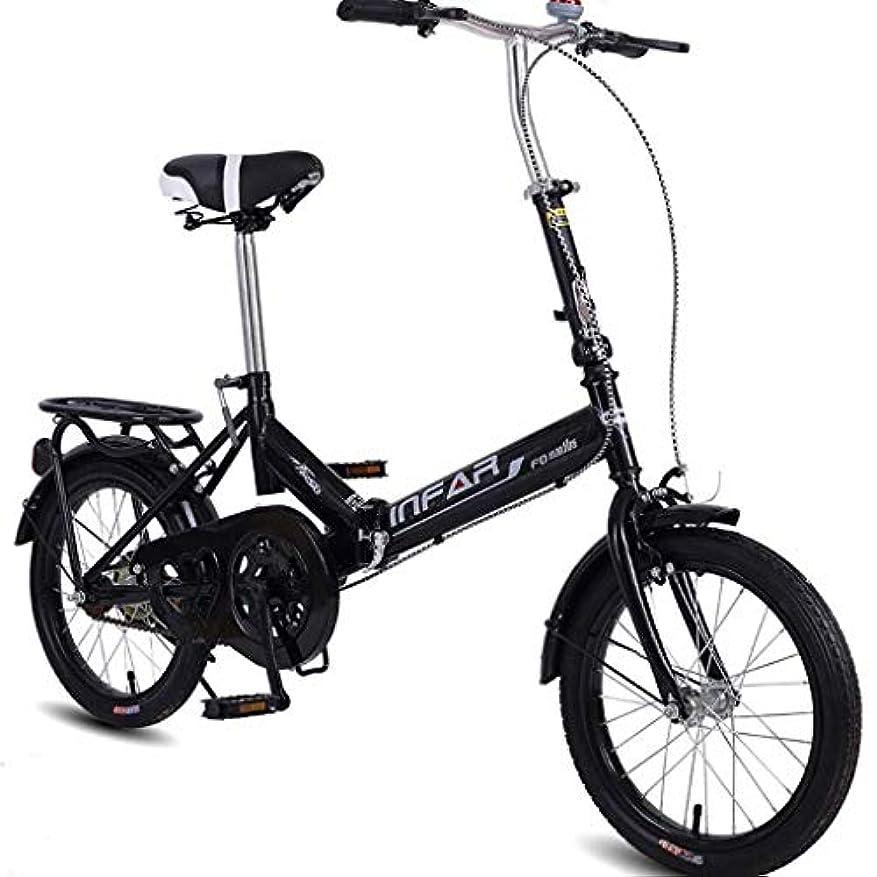 コードレス苦しむ取り囲む自転車旅行子供用自転車16インチ子供用シングルスピード折りたたみ自転車5-8男性と女性ポータブル自転車ブルー